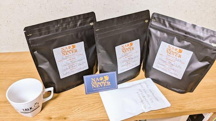 Nao or Neverコーヒー豆